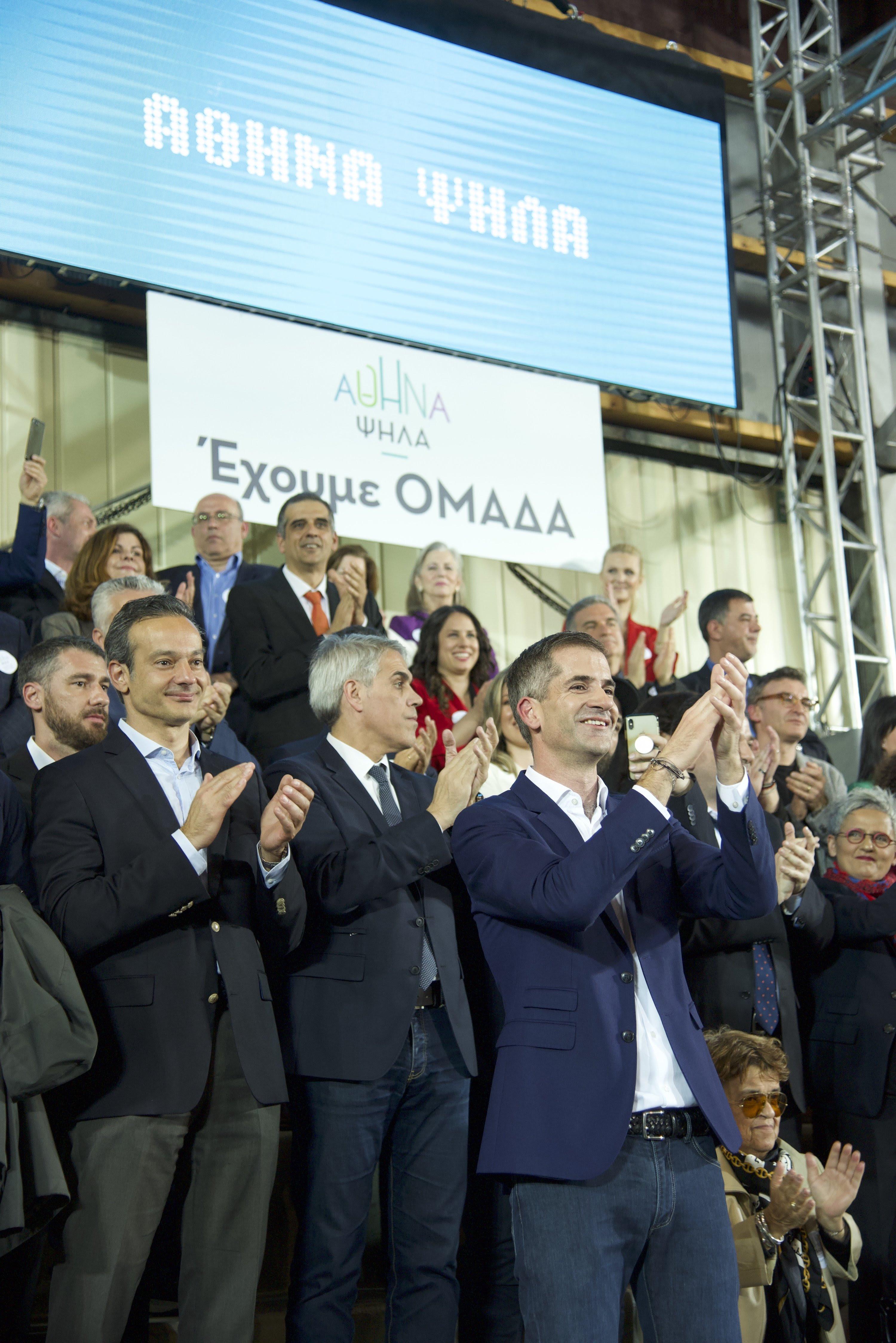 Το συνδυασμό του παρουσίασε ο Κ. Μπακογιάννης- Υπερκομματικό και πολυσυλλεκτικό ψηφοδέλτιο
