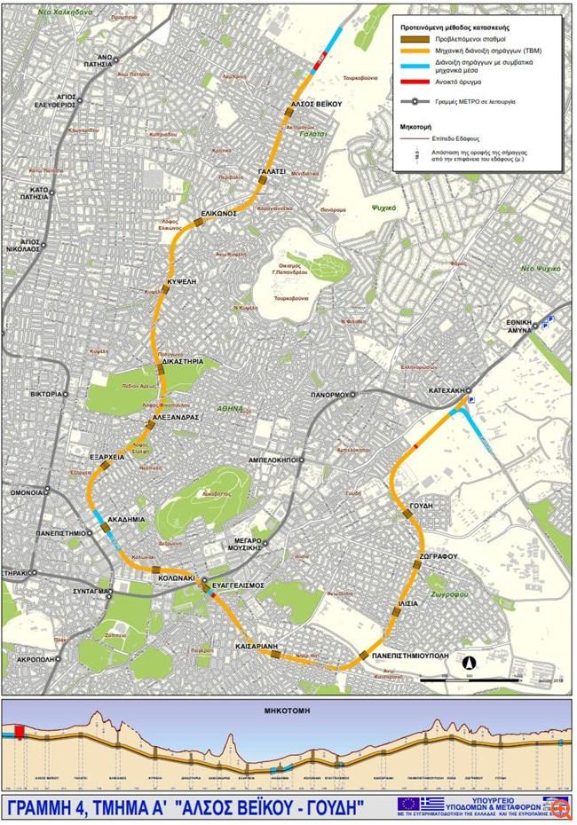 """""""Ξεκλειδώνουν"""" κεφάλαια €600 εκατ. για τη γραμμή 4 του Μετρό"""