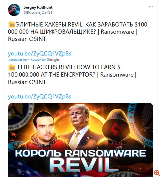 Ποιοι είναι οι ρωσόφωνοι χάκερ REvil που εξαφανίστηκαν από το Ίντερνετ