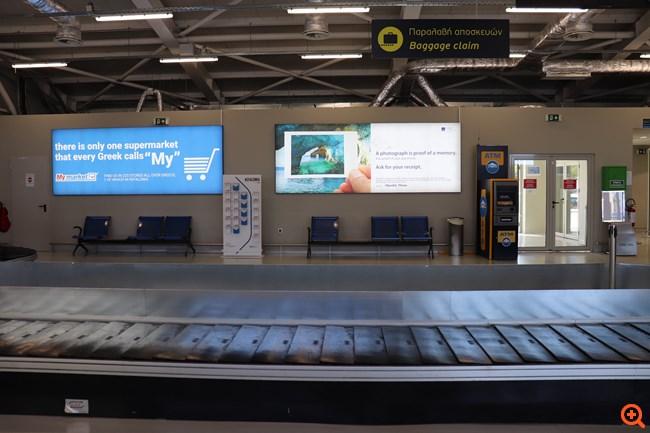 """ΑΑΔΕ - Εκστρατεία ενημέρωσης τουριστών: """"Apodixi Please"""""""