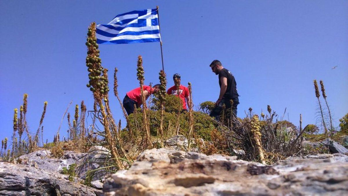 Γιλντιρίμ: Κατεβάσαμε ελληνική σημαία από βραχονησίδα στο Αιγαίο