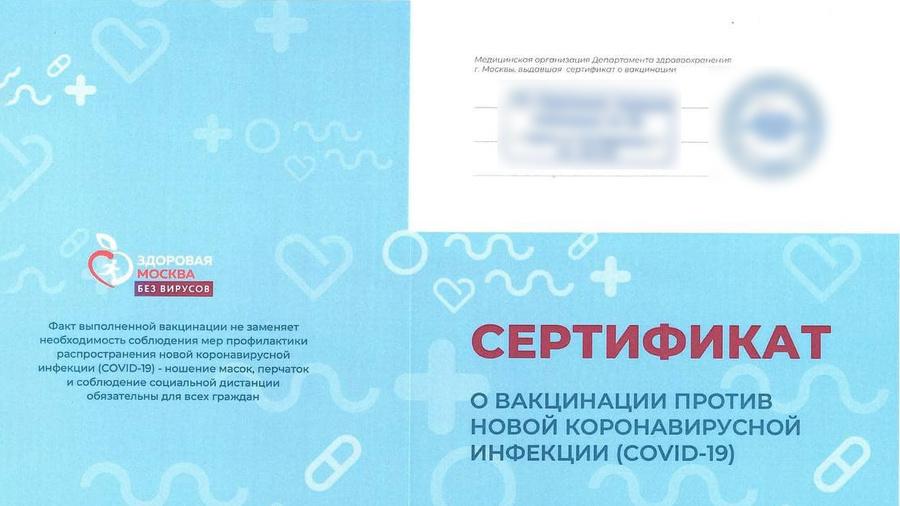 Ρωσία   Γιατί δεν εμβολιάζονται οι Ρώσοι;