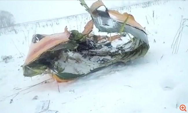 Κατέπεσε ρωσικό αεροσκάφος έξω από τη Μόσχα - νεκροί οι 71 επιβαίνοντες