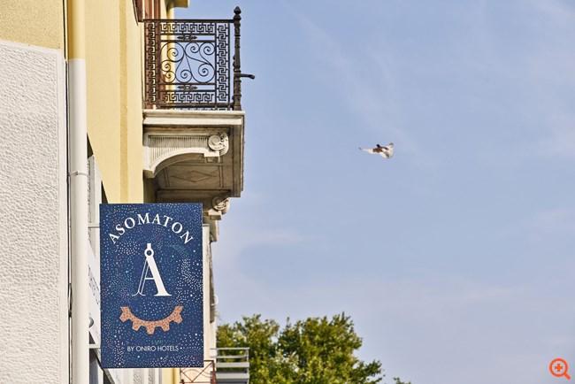 Ανοίγει νέο ξενοδοχείο στο ιστορικό κέντρο της Αθήνας