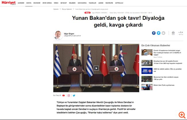 """""""Σοκαρισμένα"""" τα τουρκικά ΜΜΕ από τον Δένδια: """"Ήρθε για συνομιλίες και έκανε καβγά"""""""