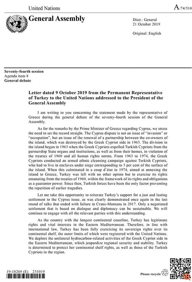 Τουρκία στον ΟΗΕ: Οι Ελληνοκύπριοι έκαναν απόπειρα εθνοκάθαρσης των Τουρκοκυπρίων