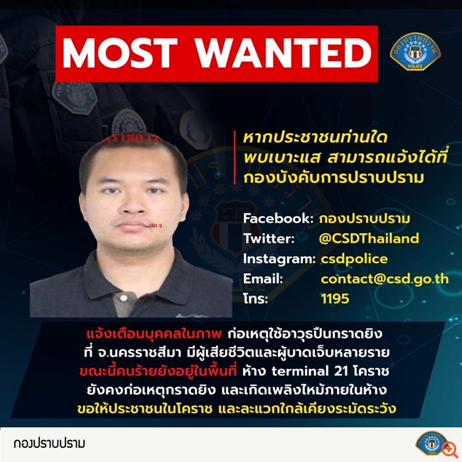 thailand wanted