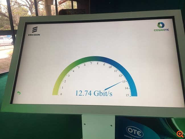 Cosmote5gsmm