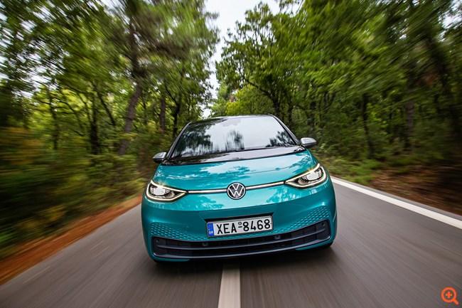 Volkswagen head-up display