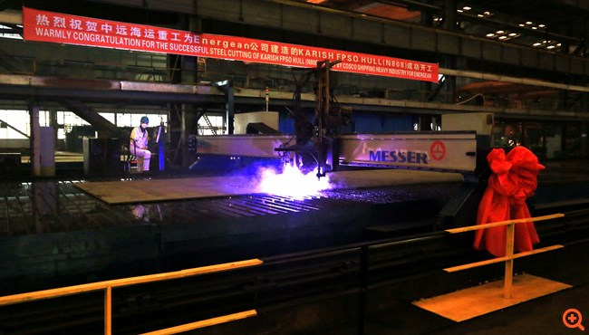 Energean first steel cut