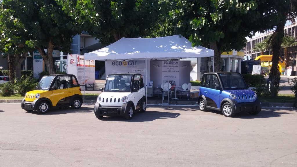 Ecocar: Ένα ελληνοκινεζικό, αμιγώς ηλεκτρικό αυτοκίνητο που παρκάρει σε θέση... κάδου