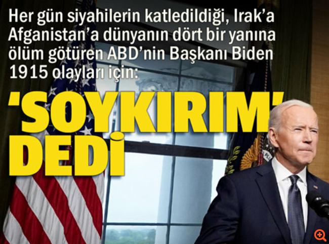 Τουρκικά ΜΜΕ: Η χώρα που έφερε τον θάνατο σε όλες τις γωνιές του πλανήτη μιλά για γενοκτονία