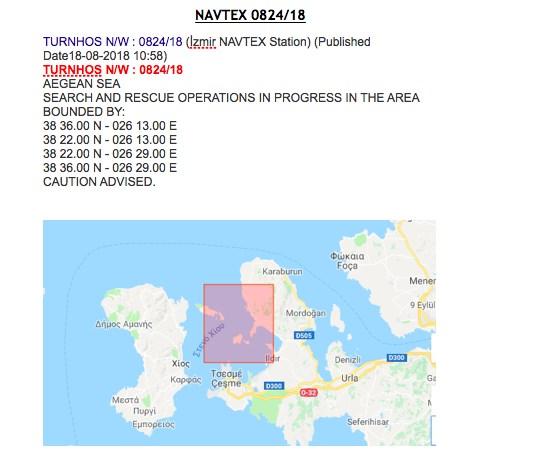 Τουρκική πρόκληση με NAVTEX διάσωσης στις Οινούσσες
