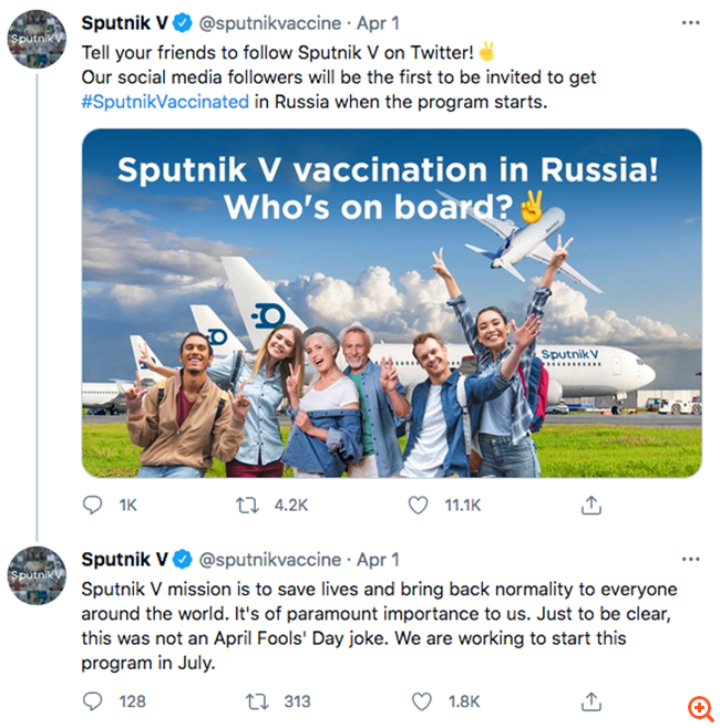 εμβολια σερβια-ρωσια