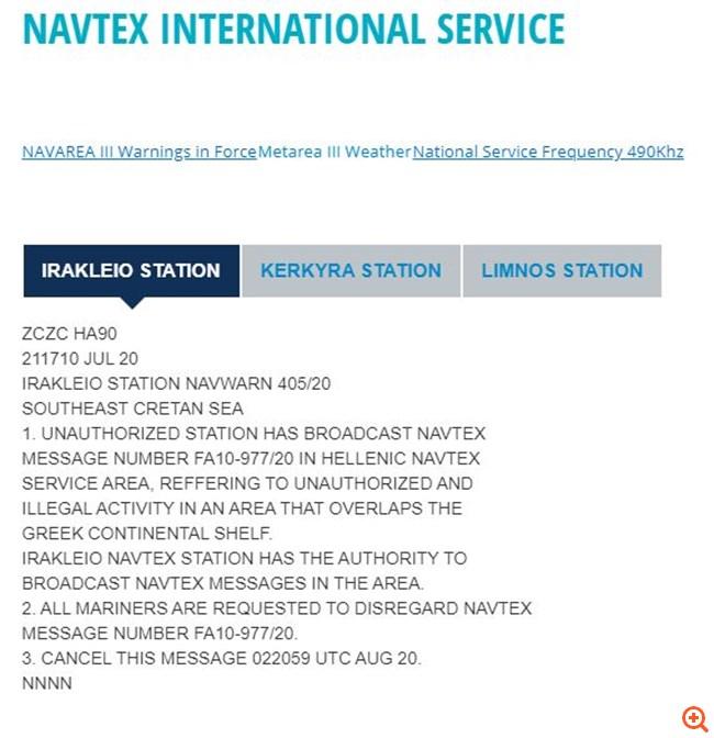 Με αντι-Navtex απαντούν Ελλάδα και Κύπρος στις τουρκικές προκλήσεις