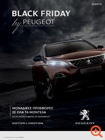 Black Friday Offers by Peugeot in Greece