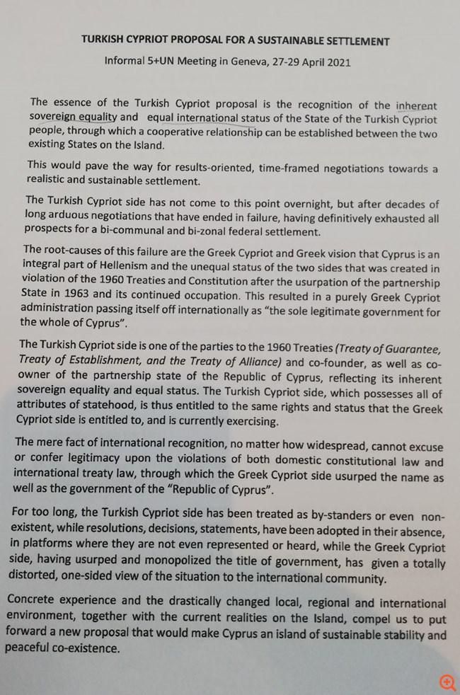 Άτυπη Πενταμερής: Ο Τατάρ κατέθεσε επίσημα έγγραφο που ζητά τη λύση δύο κρατών για την Κύπρο