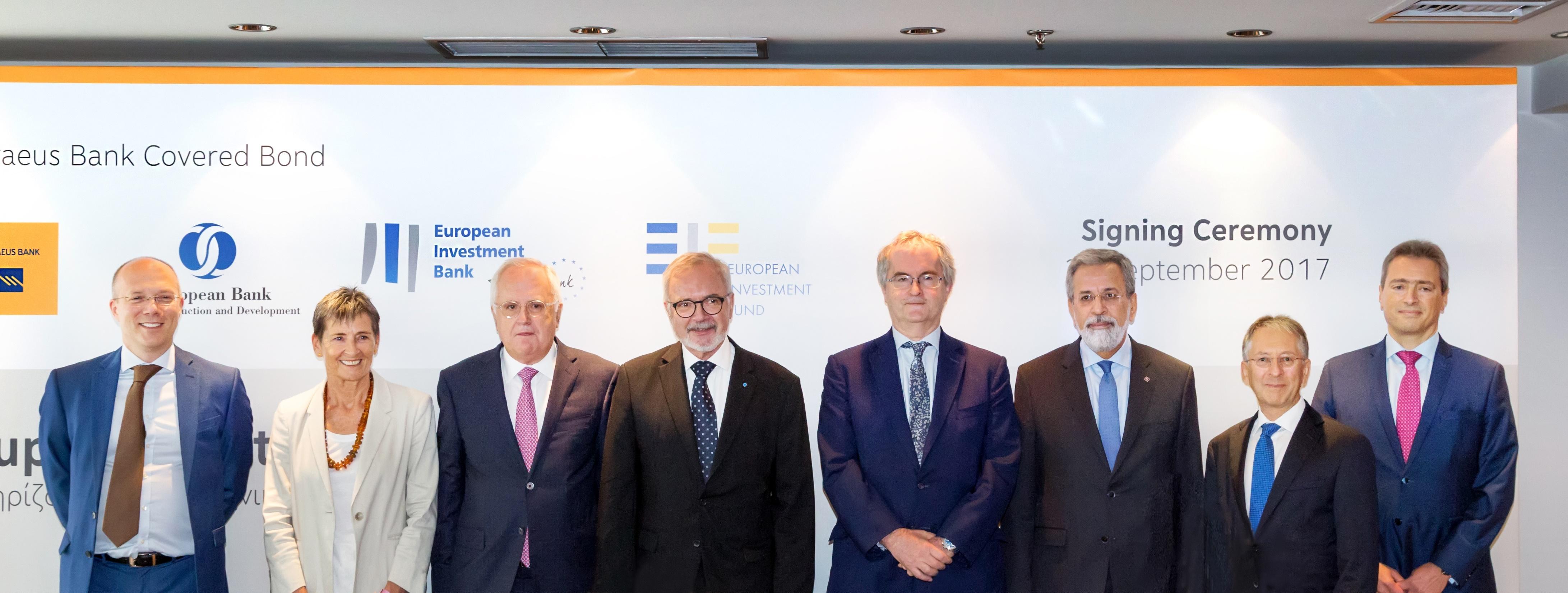 Τρ. Πειραιώς: Έκδοση καλυμμένου ομολόγου €500 εκατ. για χρηματοδότηση ΜμΕ