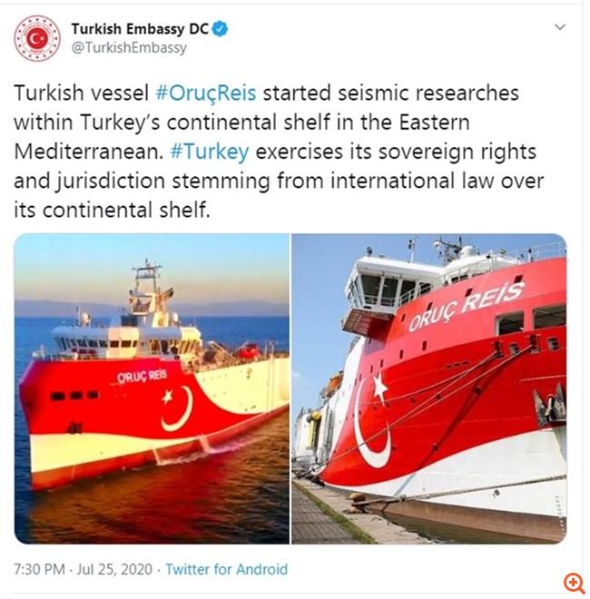 Οι Τούρκοι αποσύρουν τα πλοία και