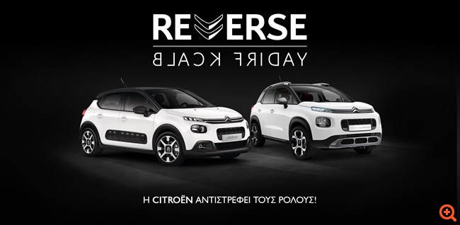 """REVERSE BLACK FRIDAY"" by CITROËN"