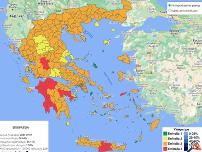 """Προς έκτακτα περιοριστικά μέτρα Ευρυτανία και Αργολίδα: Ποιες άλλες περιοχές μπαίνουν στο """"κόκκινο"""""""