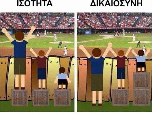 Απασφάλισε ο Πολάκης- Τώρα του φταίει ο νεοφιλελευθερισμός