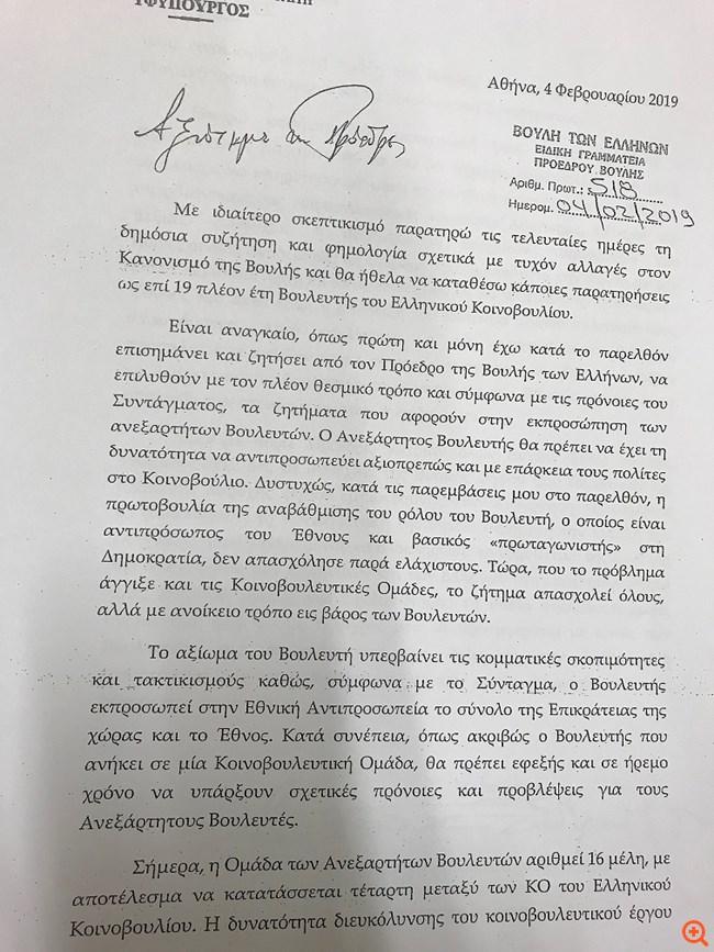 Papakwsta1
