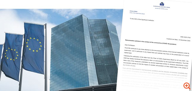 ΕΚΤ προς τράπεζες: