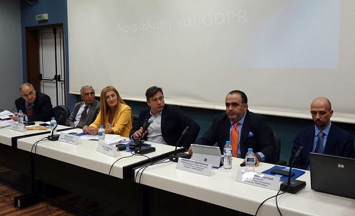 Εκδήλωση του ΕΕΘ για το νέο κανονισμό προσωπικών δεδομένων