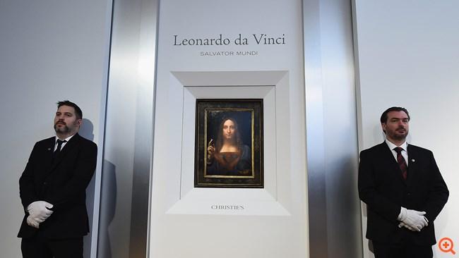 """Έσπασε κάθε ρεκόρ το """"Salvator Mundi"""" του Ντα Βίντσι  - πουλήθηκε $450 εκατ."""