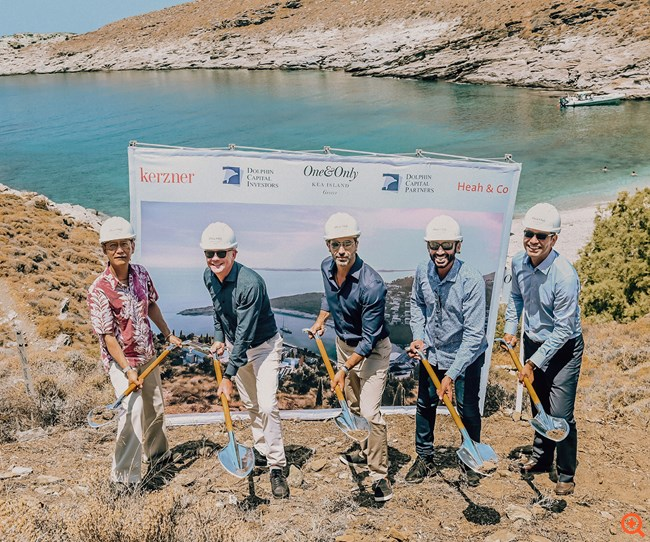 Η Dolphin Capital Partners και η Kerzner International θεμελίωσαν το One&Only Kea Island
