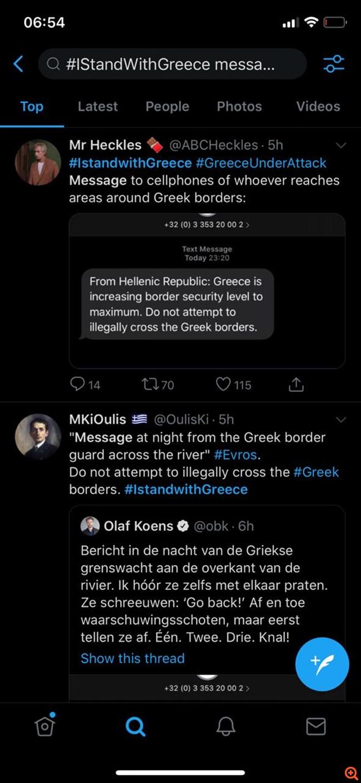 Έβρος: Φυλάκιση 3,5 ετών σε 66 μετανάστες για παράνομη είσοδο στην Ελλάδα