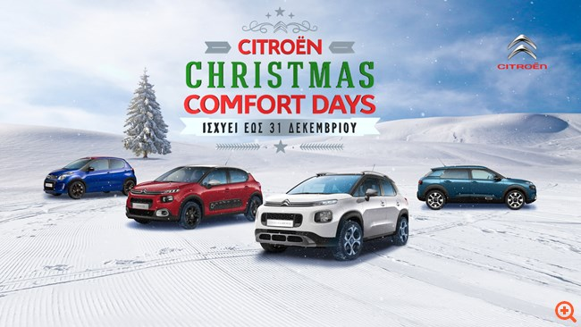 """CHRISTMAS COMFORT DAYS"" by CITROËN!"