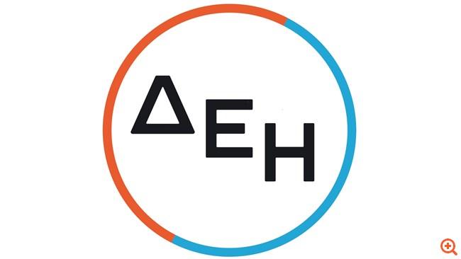 ΔΕΗ: Νέο λογότυπο και μπαράζ νέων εκπτώσεων για τους καταναλωτές