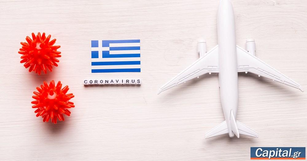 Εκτόξευση του τουρισμού τον Ιούλιο - 49% πάνω οι αφίξεις - Capital.gr