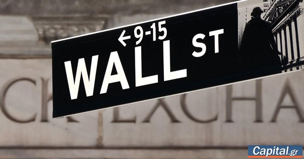 Στη Wall Street μεταφέρονται οι κλυδωνισμοί από την κατρακύλα της Evergrande
