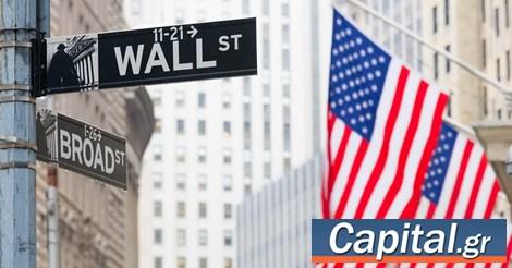 Κλειστή σήμερα η Wall Street λόγω εθνικού πένθους
