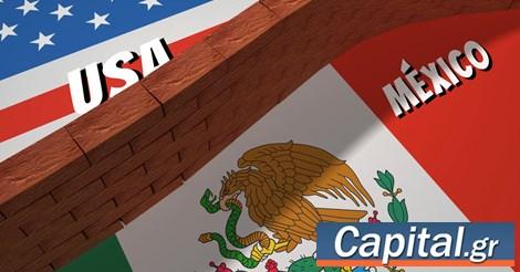Forex capital markets businessweek