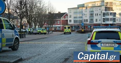 Σουηδία: Οκτώ τραυματίες σε επίθεση νεαρού άνδρα με μαχαίρι -…