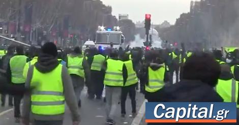 Γαλλία: Τα