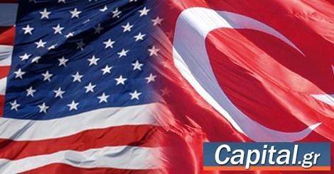 Πρέσβης ΗΠΑ στην Άγκυρα: Σίγουρες οι κυρώσεις προς Τουρκία – Το πρόβλημα…