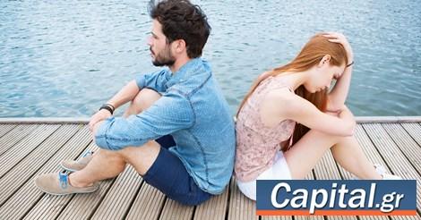 Dating για ενήλικες επαγγελματίες