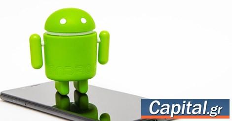 """Οι χάκερ """"έδειξαν"""" 1 εκατομμύριο τηλέφωνα Android ως έξυπνη τηλεόραση և """"πωλήθηκε"""" …"""