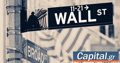 """Ανέκτησε και τις 27.000 μονάδες ο Dow με """"καύσιμο"""" τη μείωση της ανεργίας"""