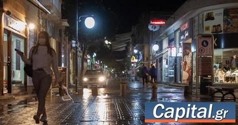 Οι εμβολιασμοί έχουν επίσης ξεκινήσει στην Κύπρο