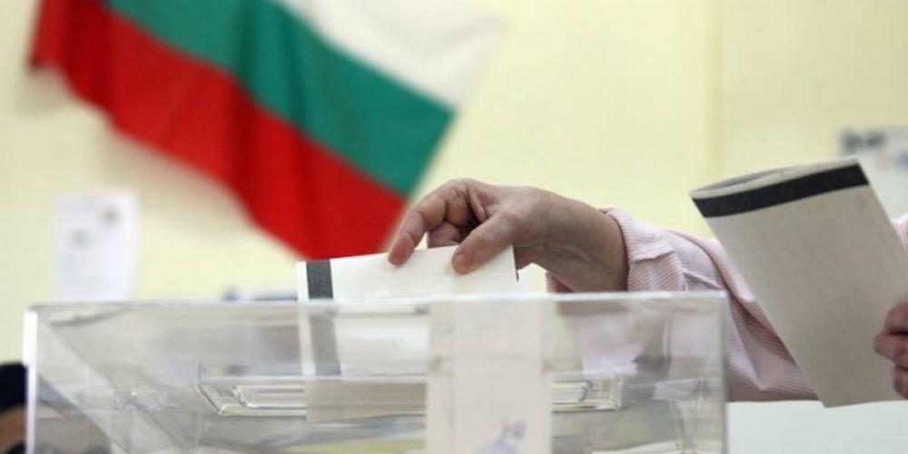 Βουλγαρία: Πρώτο κόμμα το κεντροδεξιό GERB του πρωθυπουργού Μπορίσοφ
