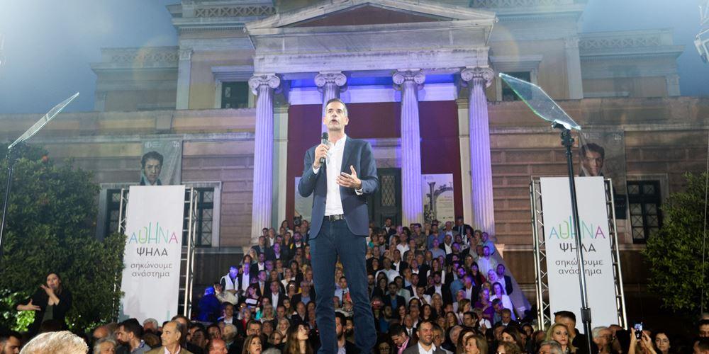 Κ. Μπακογιάννης: Στις 26 Μαΐου η Αθήνα αλλάζει εποχή και όχι απλώς δήμαρχο