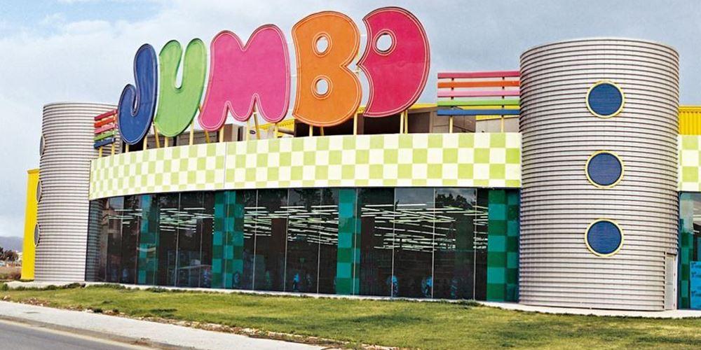 Jumbo: Αντικατέστησε το τραγούδι της διαφήμισης με τον Π. Ψωμιάδη