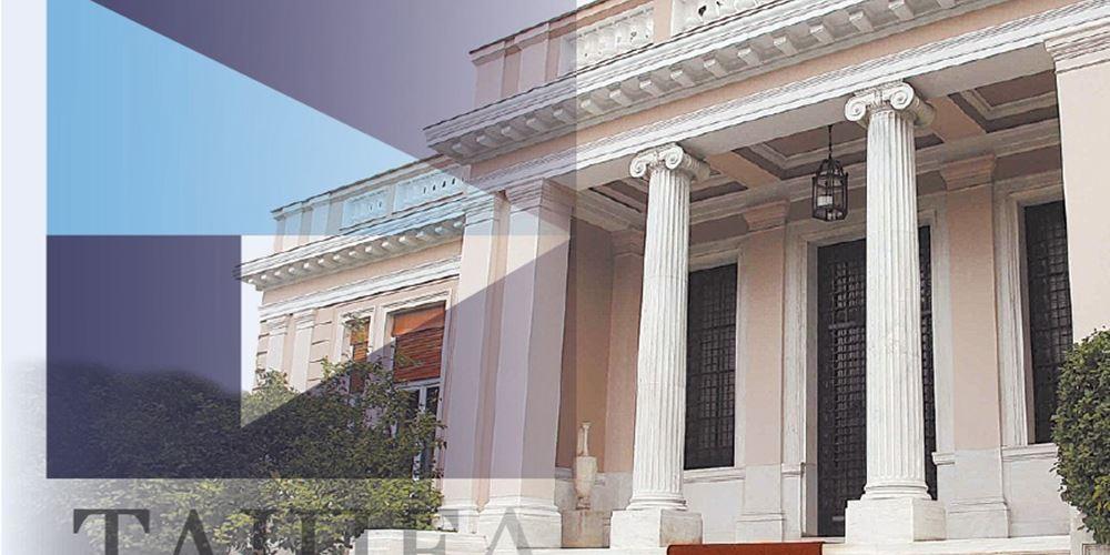 Τι ψάχνουν ΤΑΙΠΕΔ και ελληνικές επιχειρήσεις στο Κατάρ