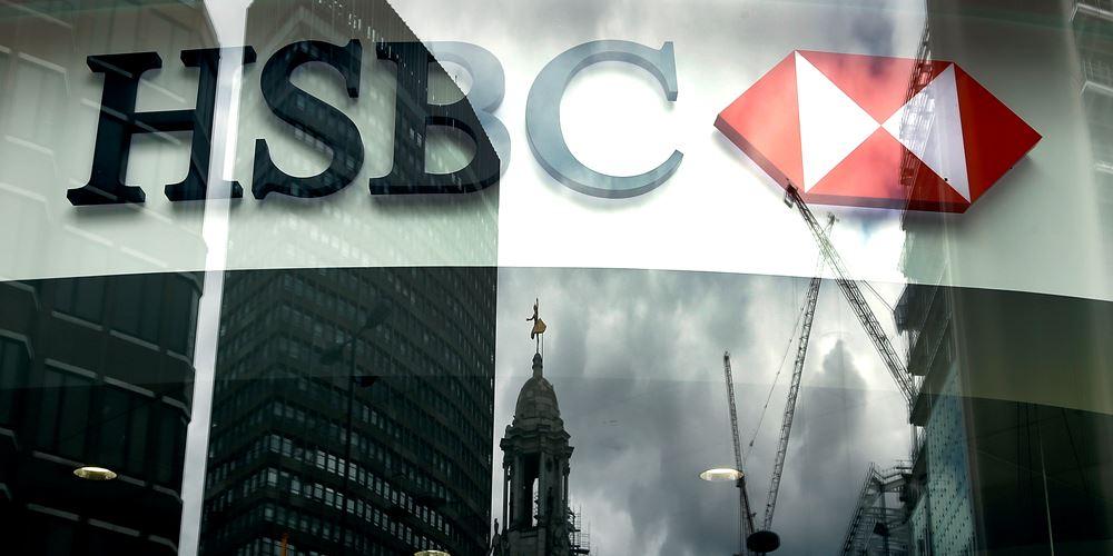 Κατά 33,7% αυξήθηκαν τα κέρδη της HSBC